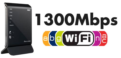 AtermWG1800HP